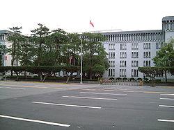 圖片載自Wikipedia網站