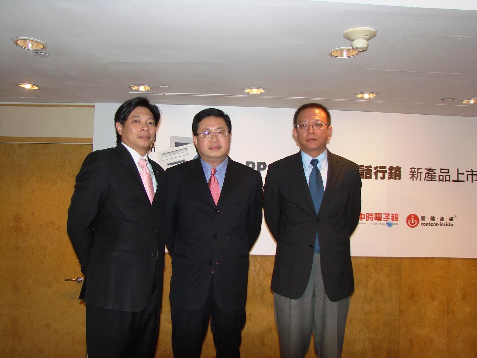 【新聞圖片一】中時電子報總經理姚頌柏及副總經理張志弘業務協理蘇聰德出席記者會