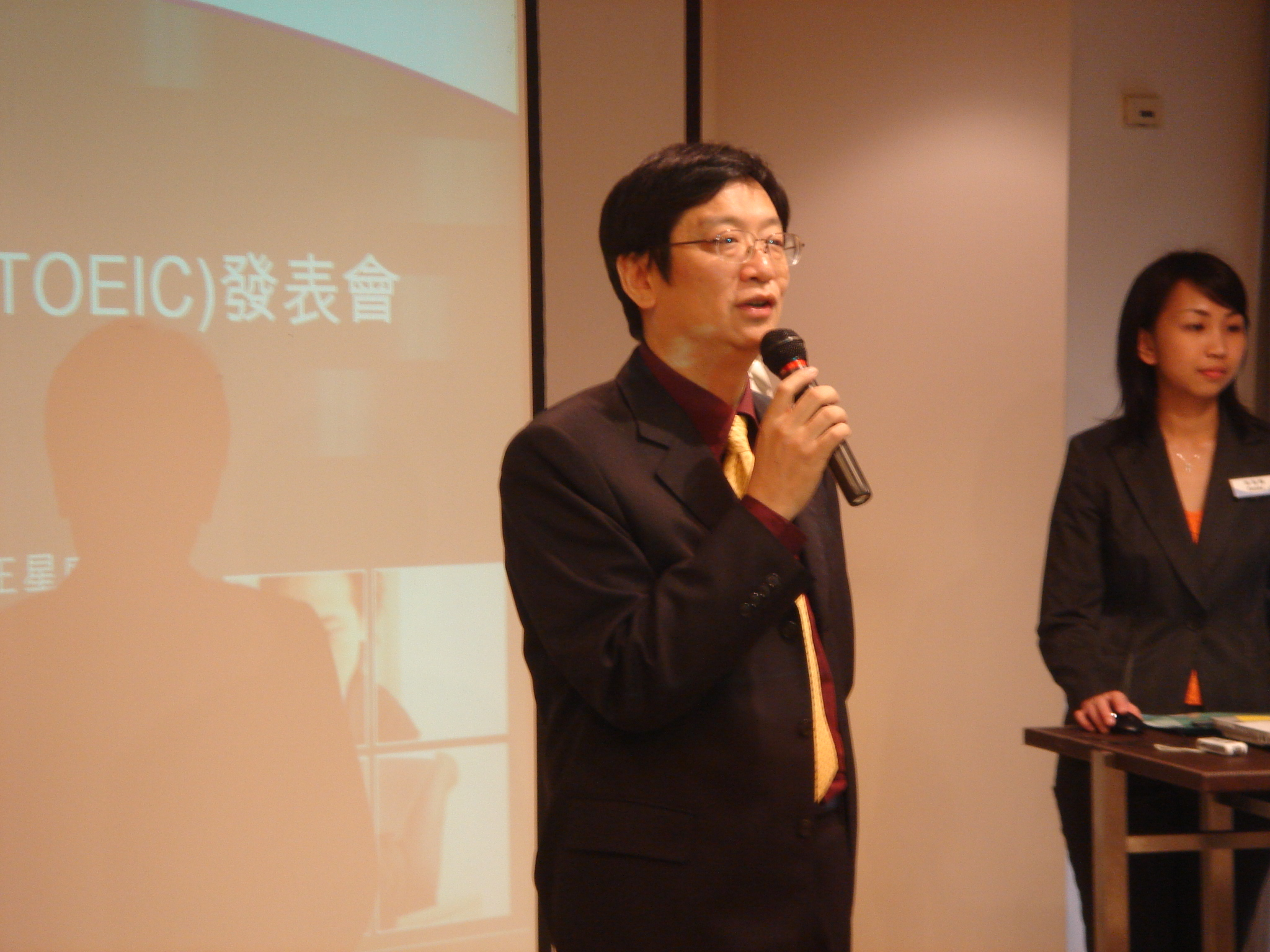 ETS王總經理發表新多益測驗
