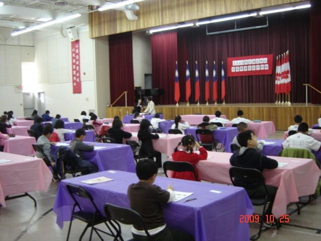 多倫多地區首次舉辦華語文能力測驗。
