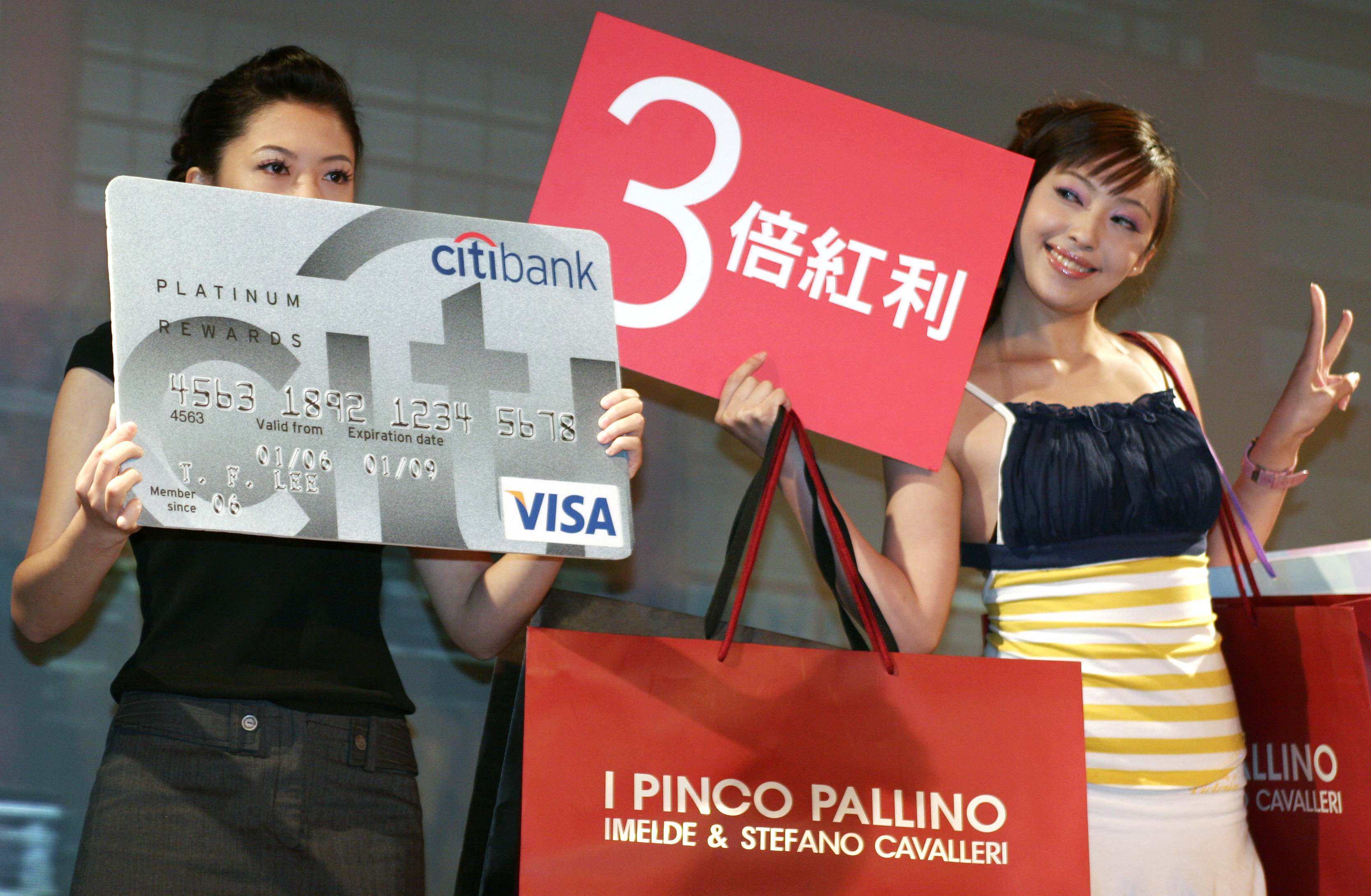 Members of Citibank Taiwan play a skit to promote its Platinum Rewards Card during a press conference in Taipei on Oct. 04, 2006.