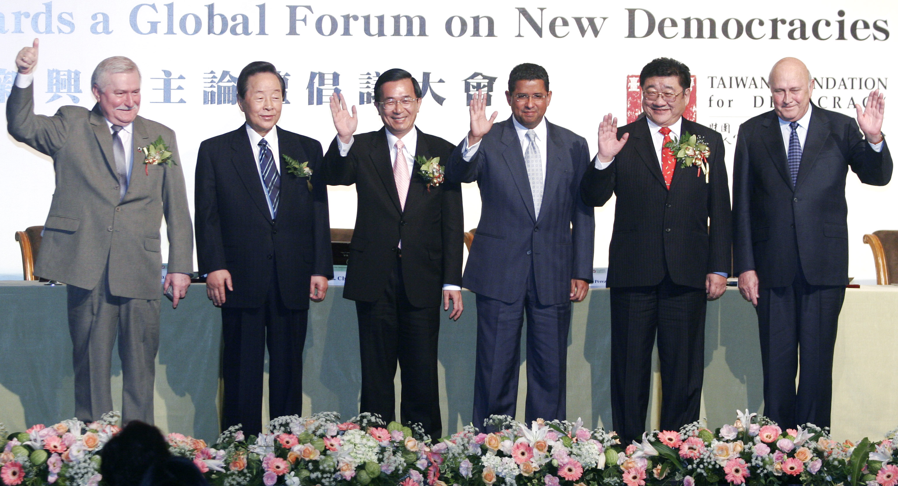 """President Chen Shui-bian (third from left) and five former foreign heads of state wave during the """"Towards a Global Forum on New Democracies"""" event i..."""