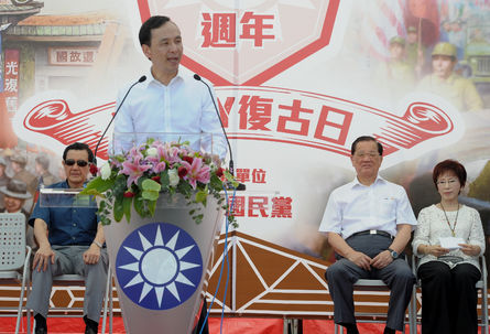 Chu calls for unity and teamwork within the KMT