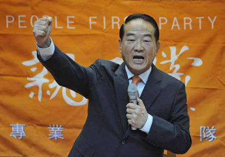 PFP: Soong to announce his decision on August 6