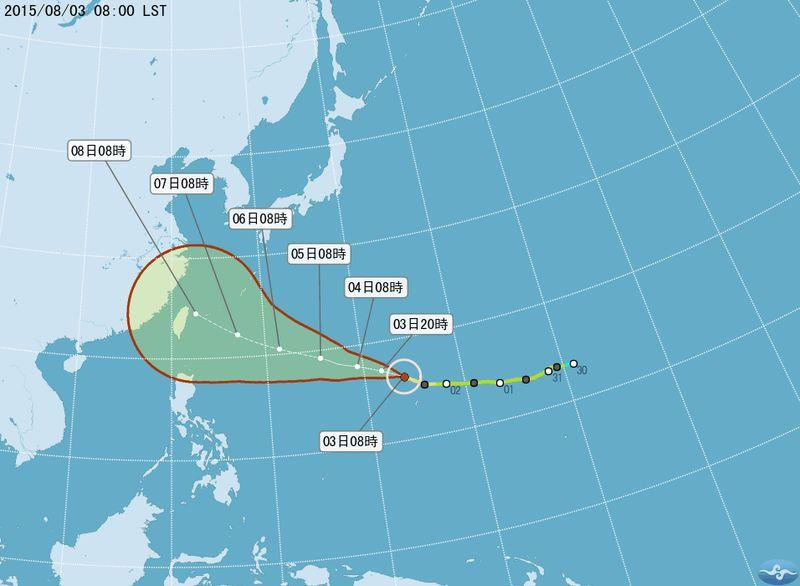 Typhoon Soudelor to hit Taiwan on Father's Day