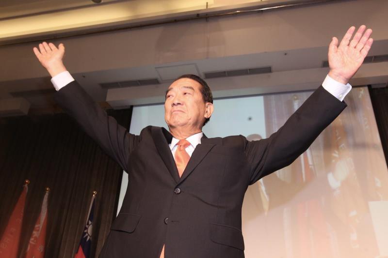 Soong announces bid to presidential race