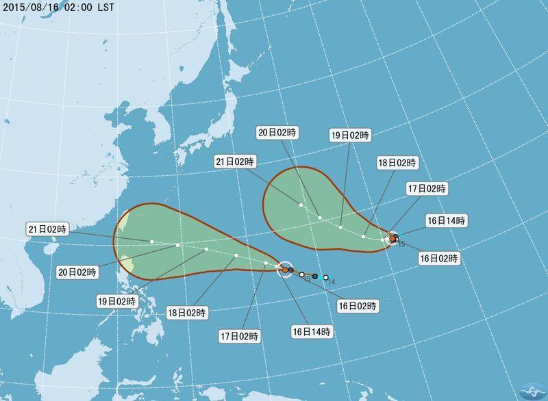 Weather bureau to determine impact of Typhoon Goni