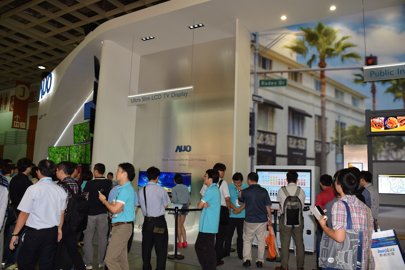 AUO shows off world's thinnest UHD 4K LCD TV