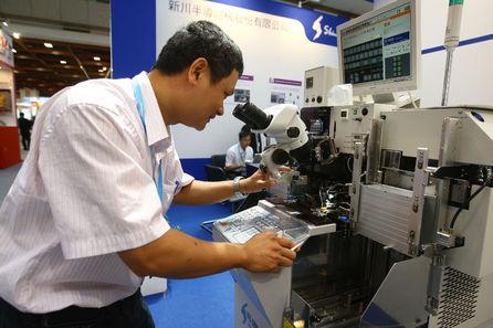 WDA: emerging industries to help drive employment