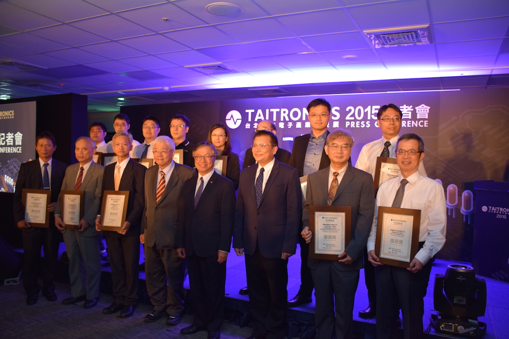 """The 2015 Taitronics """"Technology Innovation Awards"""" are presented to 14 companies during the pre-show press conference at TAITRA on Thursday."""
