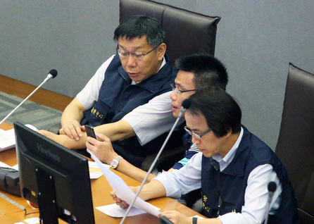 Taipei city provides typhoon information available in real-time
