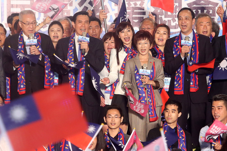 Ma taunts Tsai over her stance on 'status quo'