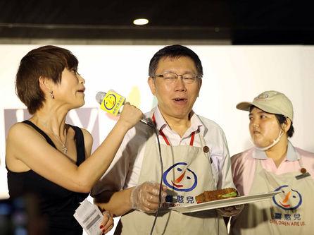 Ko joins foundation children for bakery shop inauguration