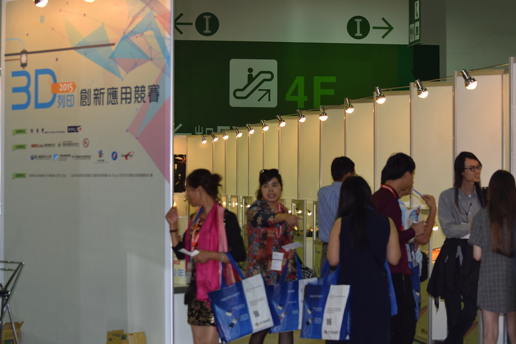 PV Taiwan 2015 stages 3D printing innovation competition