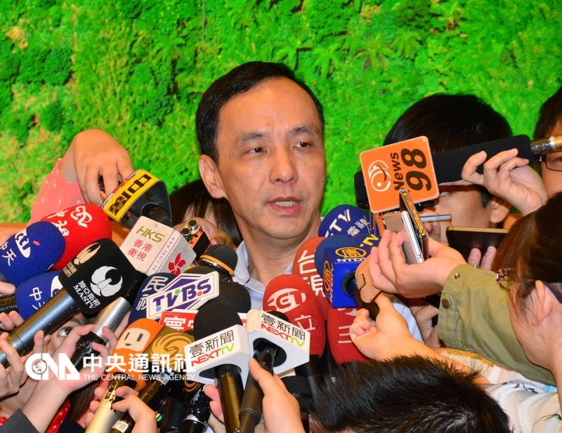 Chu announces leave to run for election campaigns