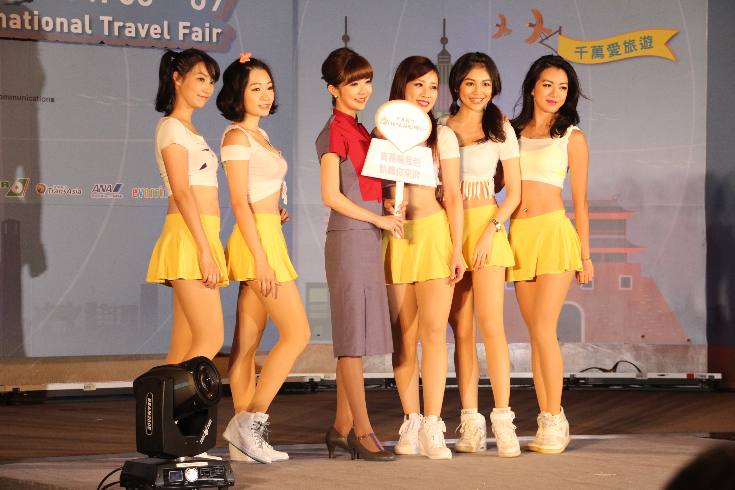 The ITF 2015 pre-show conference includes an opening dance performed by the China Airlines flight crew on Wednesday.