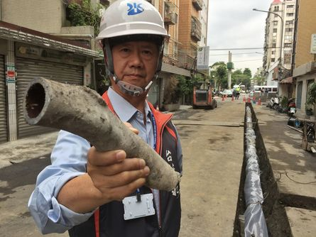 New Taipei to offer free blood tests amid lead pipe scare