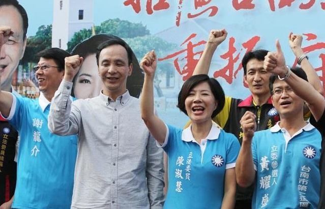 Chu labels Ma-Xi meeting as historic breakthrough