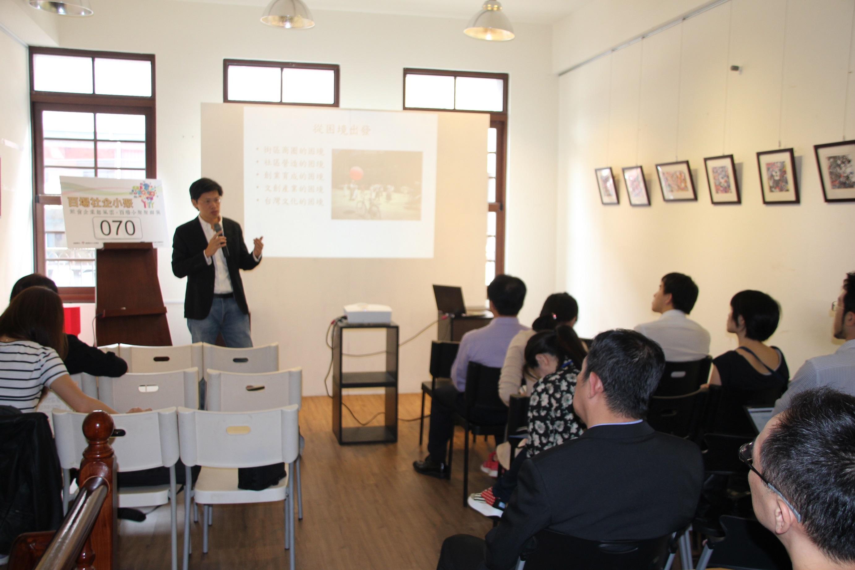 Social enterprising sets foot in Taipei's historical Dadaocheng