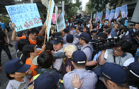 Chu registers for presidential election amid protests