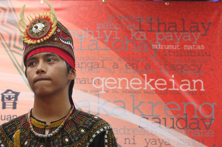 EY passes draft act on the development of Indigenous languages