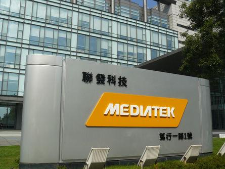 MediaTek Labs announces MediaTek LinkIt(TM) Smart 7688