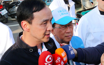Chu remains adamant on PTS as debate host