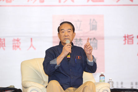 Soong vows to tackle nation's 22k issue if elected