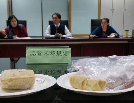 Benzoic acid found in tofus: Taipei health bureau