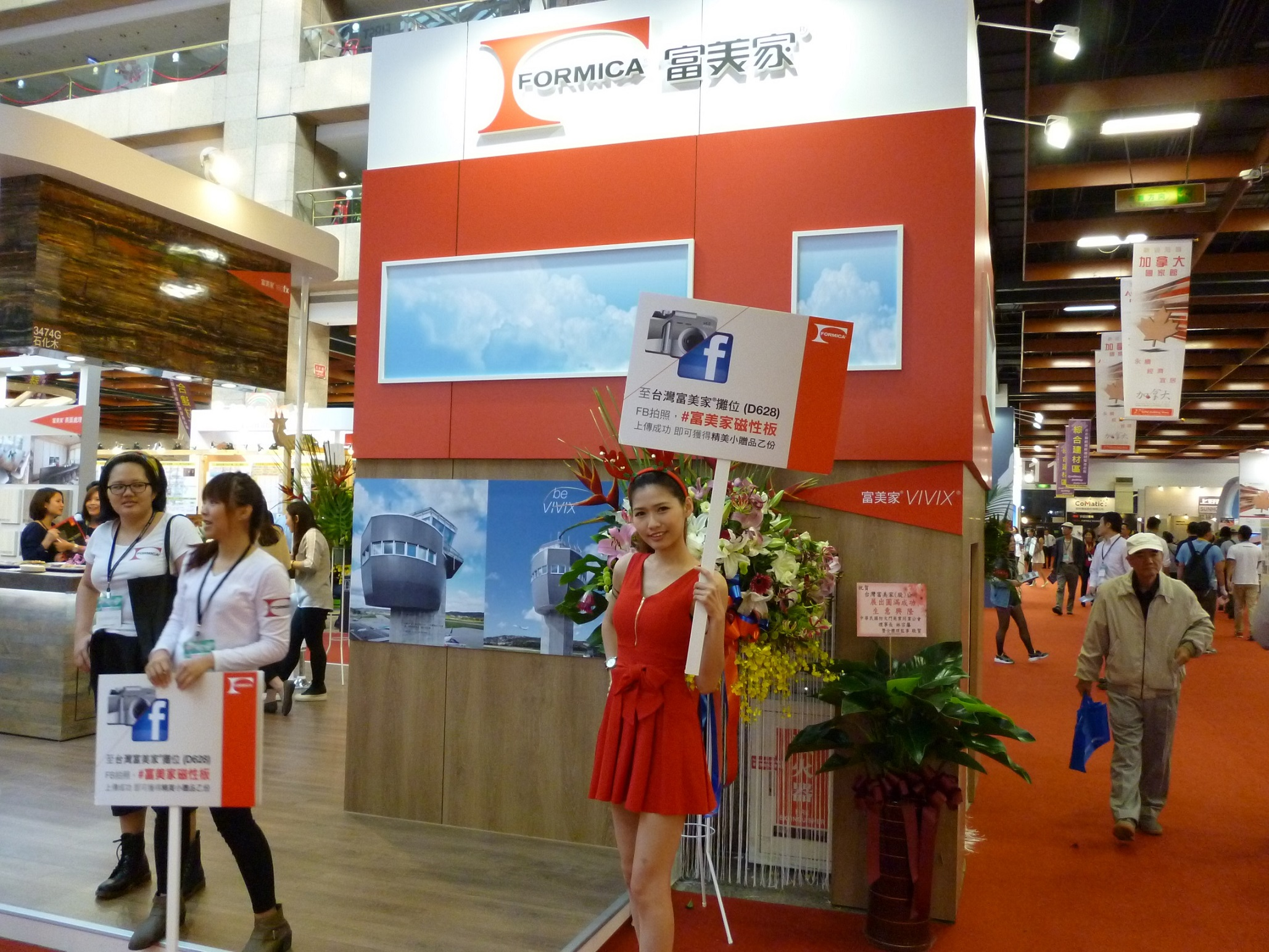 Magnetic wall decors expected to catch on: Formica Taiwan