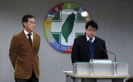 DPP to sue KMT legislators for libel: spokesperson