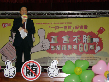 Kaohsiung sets up anti-corruption hotline