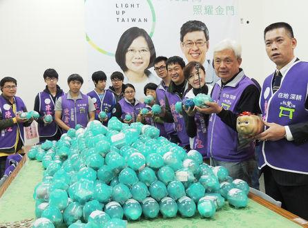 DPP to file another libel lawsuit against KMT legislators