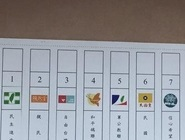 CEC reveals party at-large ballot numbers