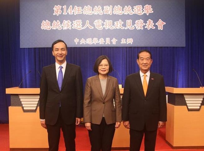PTS to host first televised presidential election debate on Sunday