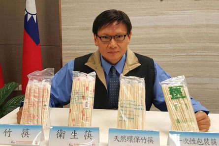 17 tons of disposable chopsticks contain hazardous toxins: Taiwan FDA
