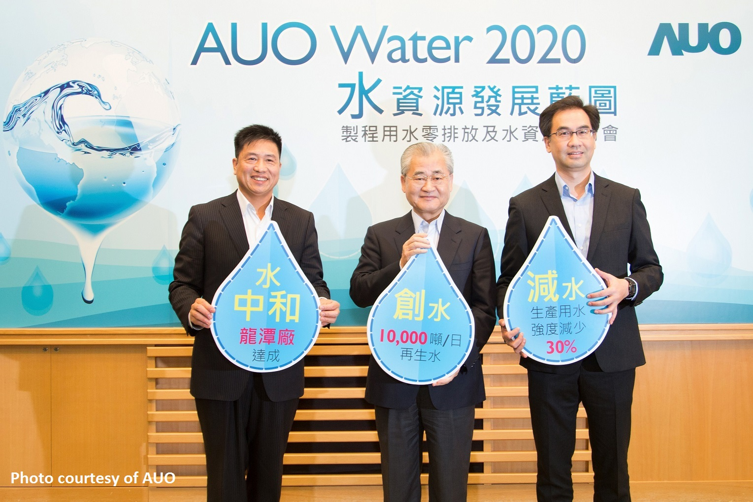 Premier Chi-Kuo Mao (center), AUO's Chairman & Chief Executive Officer Paul SL Peng (left), and AUO's President & Chief Operating Officer Michael Tsai...