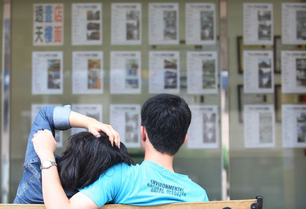 Government to raise mortgage program to NT$8 million