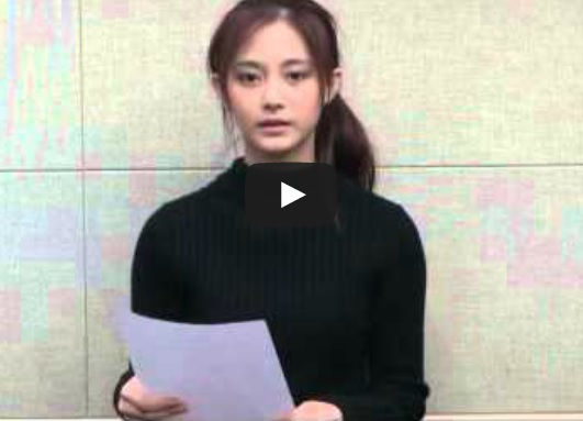 The photo shows Chou Tzu-yu, 16, the only Taiwanese member of the South Korean pop group TWICE, holding a paper to read out her statement.