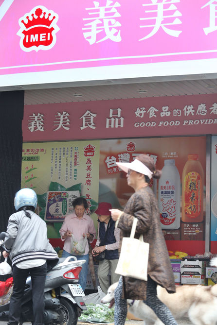 I-Mei stopped from running Veterans General Hospital food court