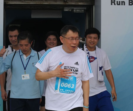 Don't emulate Taipei mayor in exercising while unwell: expert