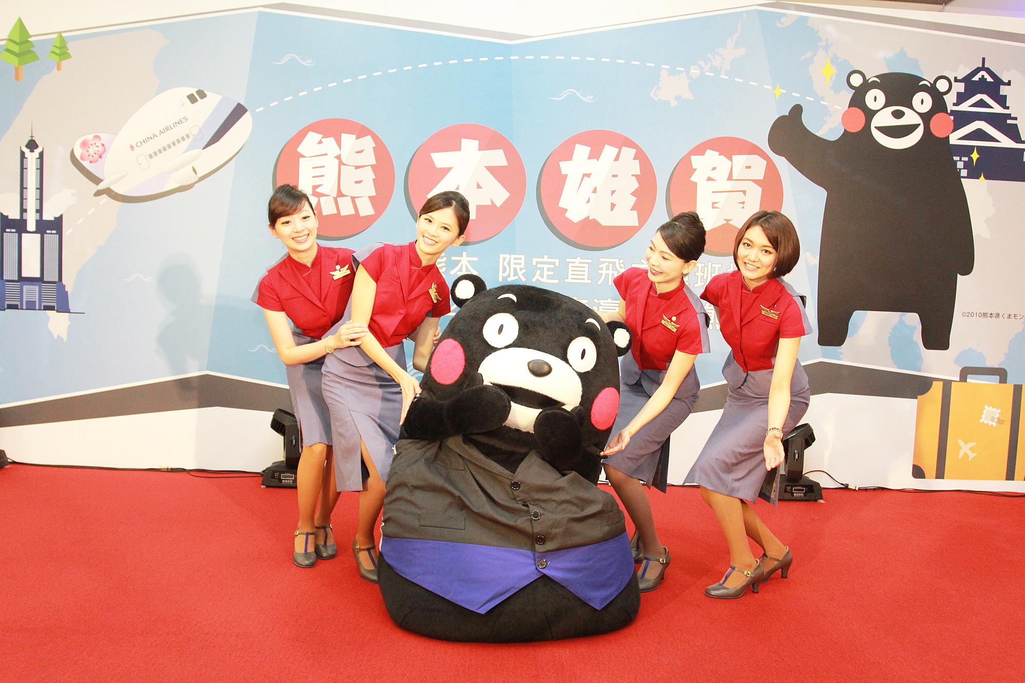 華航開航高雄-熊本 推出酷Ma萌主題班機