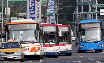 大台北公車全票票價確定緩漲