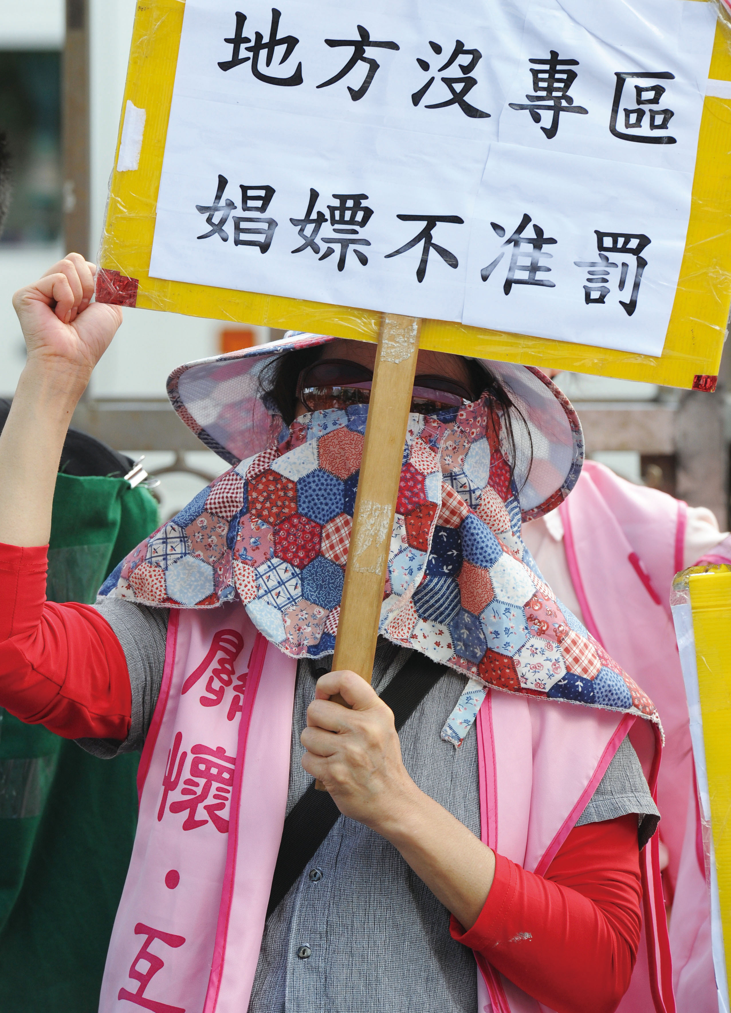 "A local sex worker displays a placard reading ""No punishment for sex trade"" outside the Parliament in Taipei on November 4, 2011. Taiwan's parliament ..."