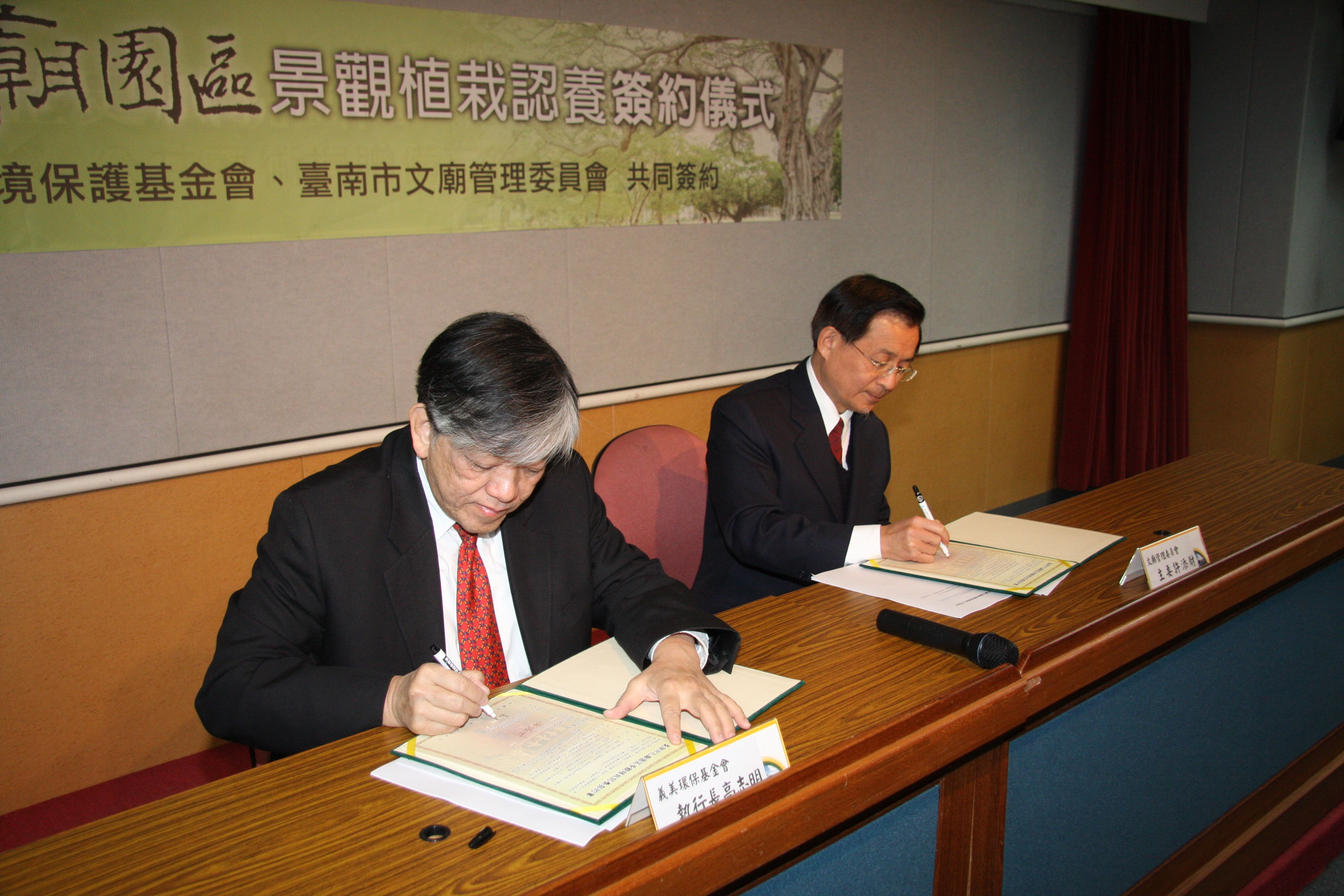 Luis Ko (left), CEO of the Imei Environmental Protection Foundation, signs an agreement with Tainan City Mayor Hsu Tain Tsair on January 15 to take ca...