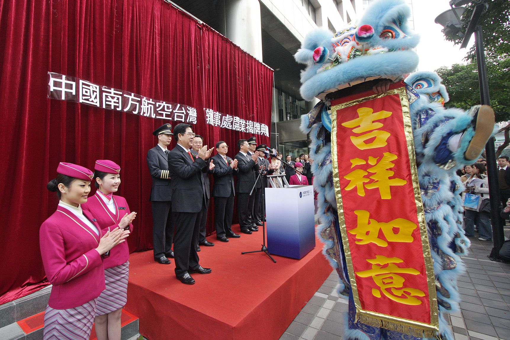 China Southern Airlines Director and President Si Xian-min, fourth from left, applauds during a ceremony held yesterday to inaugurate the company's of...