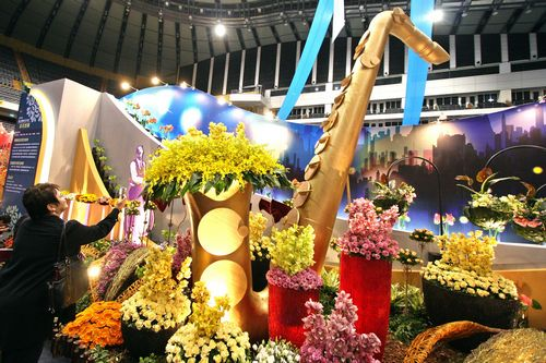 Floral display section: 'Jazz'