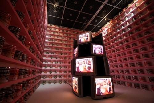 A multimedia art piece by Taiwanese artist Chu Chun-teng.