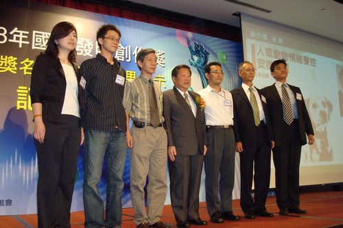 Winners of National Invention and Creation Awards named