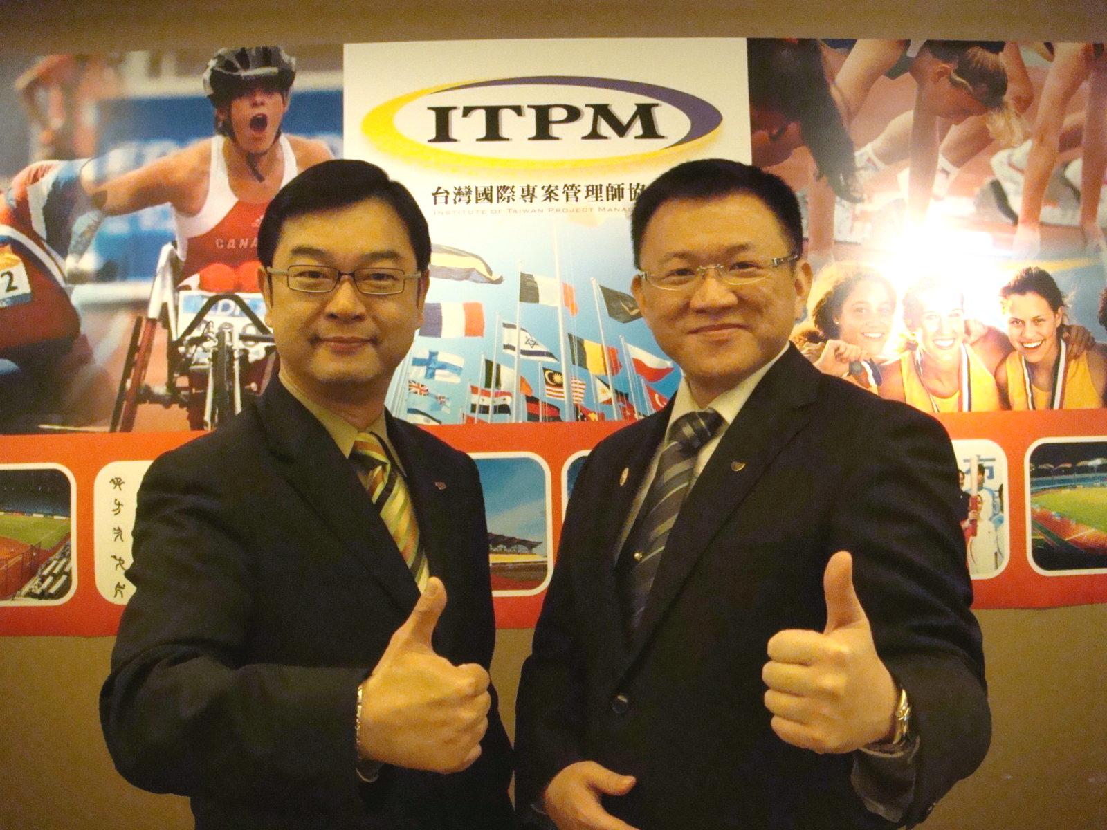 左起PMP台北分會長劉開&台灣國際專案管理師協會理事長周龍鴻.